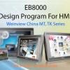 Phần Mềm HMI Weinview – Easy Builder EB8000 Ver4 Cho MT, TK China