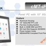 cMT_iPC15 Màn hình điều khiển hiển thị cMT-SVR