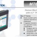 Man hinh cam ung HMI Weintek MT6051iP