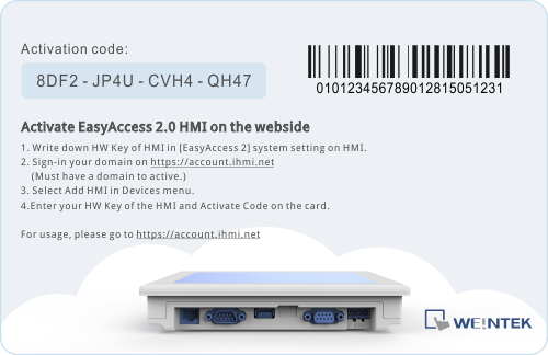 EasyAccess2.0 ActivationCard